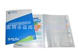 中国移动选号本,订做资料册,资料册厂家