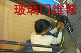 广州专业玻璃门地弹簧维修调试
