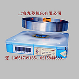 上海厂家供应油墨刮刀 印刷凹印刮墨刀片 质量三包 全国包邮