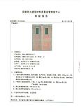 长沙卷帘式挡烟垂壁 长沙消防装备 13975808472
