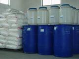 供应优质分散增溶剂S价格,厂家,优质松香分散剂