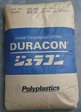 DURACON MS-02 耐磨损性POM