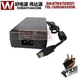 电源厂家供应美规、欧规5V4A桌面式通用电源适配器