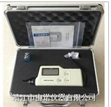 VCZ-63A测振仪专卖