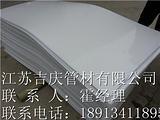 pp建筑板