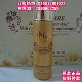 台湾雅兰化妆品美斯系列护肤产品,美斯能起祛斑作用吗,美斯反弹吗