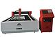 奥凌厂家供应 金属激光切割机 光纤激光切割机 进口激光头