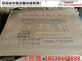忻州金刚砂地坪材料供货需求