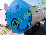 0.5吨燃油蒸汽锅炉