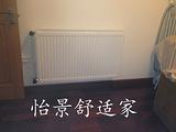 合肥明装暖气公司,合肥明装暖气直击,合肥明装暖气销售。