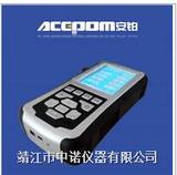 安鉑APM-3000手持式振動分析儀