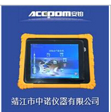 平板電腦振動分析儀APM-6000