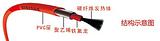 扬州碳纤维发热电缆厂家直销批发零售