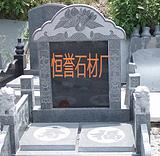 石材墓碑黑色墓碑