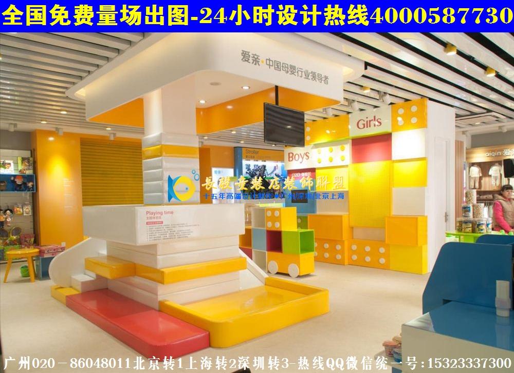 芜湖韩国童装店装修效果图 孕婴店装修效果图展示柜