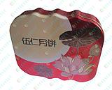 五仁金腿月饼包装罐|叉烧五仁月饼包装罐|酒店专用五仁月饼罐订制
