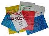 河南塑料编织袋厂