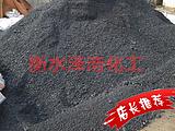 国标中温煤沥青