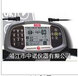 Fixturlaser A100激光對中儀
