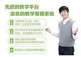 广州辅导班有外语培训吗