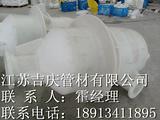 PP水洗分离器