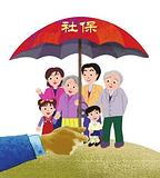 专业社保代理|广州社保代理|广州职工社保|广州劳务派遣