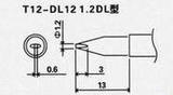HAKKO T12烙铁头,HAKKO T12-DL12烙铁头