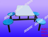 """""""玻璃钢快餐桌椅、玻璃钢酒吧座椅、玻璃钢看台座椅"""
