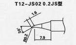 HAKKO T12烙铁头,HAKKO T12-JS02烙铁头