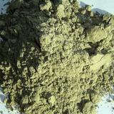 供应活性微粉