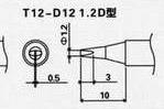 HAKKO T12烙铁头,HAKKO T12-D12烙铁头