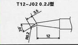 HAKKO T12烙铁头,HAKKO T12-J02烙铁头