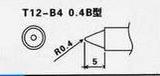 HAKKO T12烙铁头,HAKKO T12-B4烙铁头