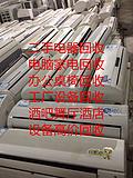深圳二手空调回收高价回收二手电器旧货桌椅鑫吉祥电器