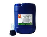 碱性化学打底预镀镍剂