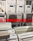 深圳空调出租九成新空调长短期专业出租鑫吉祥电器公司