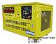 35KW汽油发电机组KZ35REG最低价位