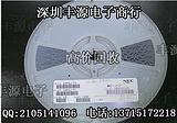 回收惠州电子元器件