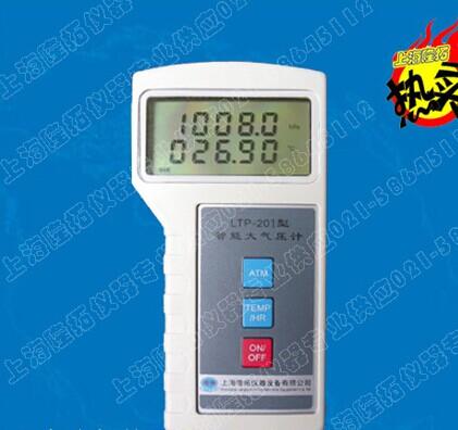 ltp-201智能数字大气压计批发价格图片