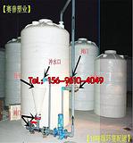 重庆外加剂复配罐设备,重庆10吨外加剂循环搅拌复配装置