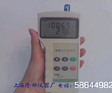 DPH系列数字大气压力表(数字大气压计)