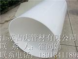 PP风管-建筑管