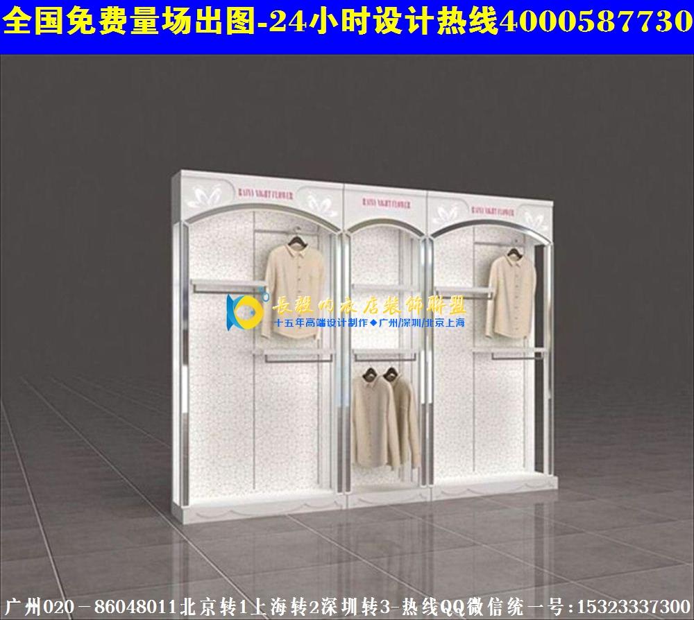 桂林内衣货架家居服展示柜|内衣店橱窗招牌设计风格