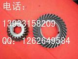 XY-4钻机大小伞齿轮出厂价是多少 质量怎么样