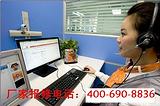 上海华帝消毒柜维修电话24小时服务》