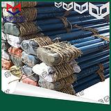测斜管 YD-CXG-76型PVC高精度测斜管的生产商