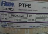 日本旭硝子Fluon PTFE PB2510 碳纤维10%