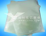 水产品使用的真空包装袋 印刷精美图案漂亮