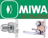 日本原装进口美和MIWA品牌执手锁MIWA 13LA