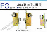 日本原装进口MIWA移门钩锁推拉门钩锁 MIWA移门锁